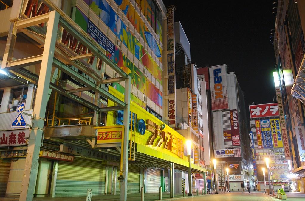 Akihabara midnight