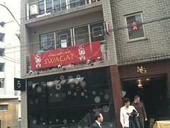 SWAGAT