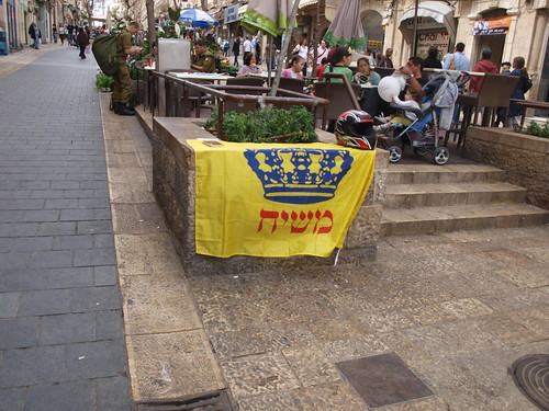 The flag for the Moshiach campaign designed to hasten the coming of the Messiah.