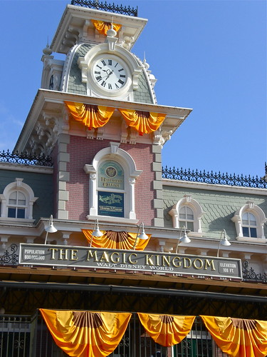 Magic Kingdom Train Station
