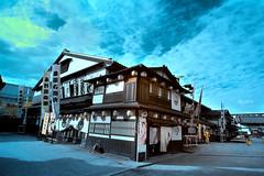 Toei Uzumasa Eigamura (Dannie Tj. - 李泉亮) Tags: japan d70s infrared toeiuzumasaeigamura earthasia tokina1116mmf28 pleaseremembertotagearthasia goldieirfilter590mm