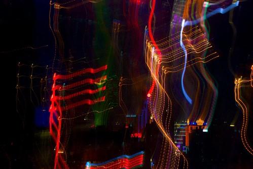 Macau lights