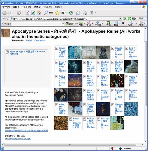 apacolypse series
