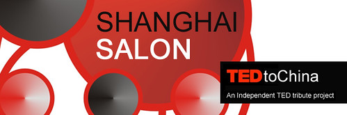 20100403_salon_header