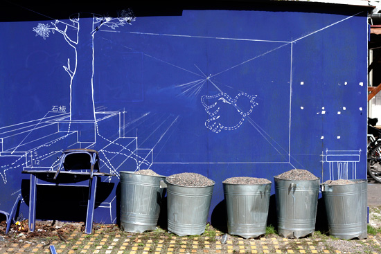 Blue-Wall-10