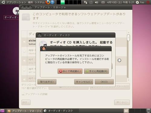ubuntu10.04desktop_054