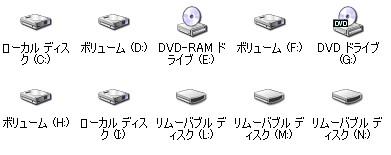 drive_folder_file_001