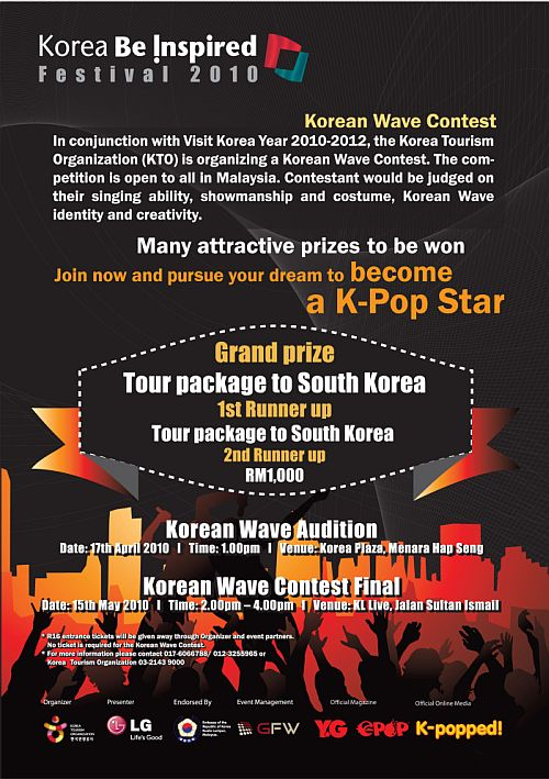 Korean Wave Contest