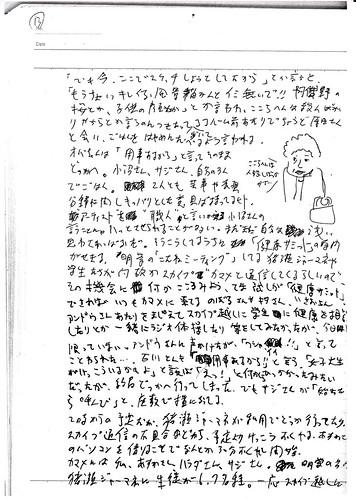 komadori-04-07-2.jpg