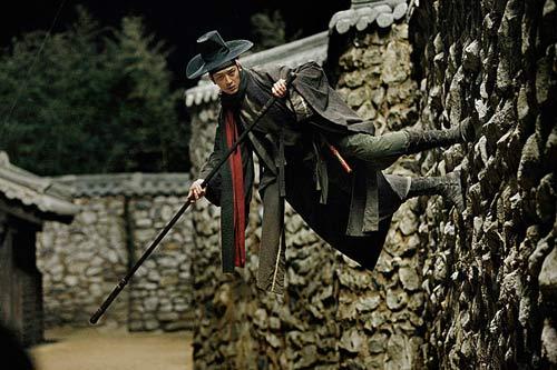 Jeon Woo Chi - Jeon Woo Chi - Image 2