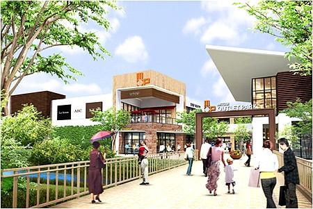 三井アウトレットパーク 倉敷 2011年オープン!場所は、チボリ公園 跡地!