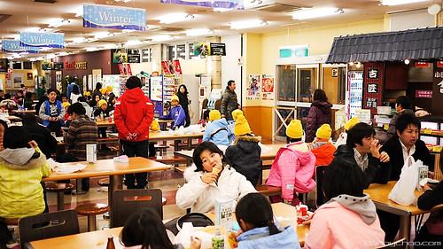 Japan Service Area