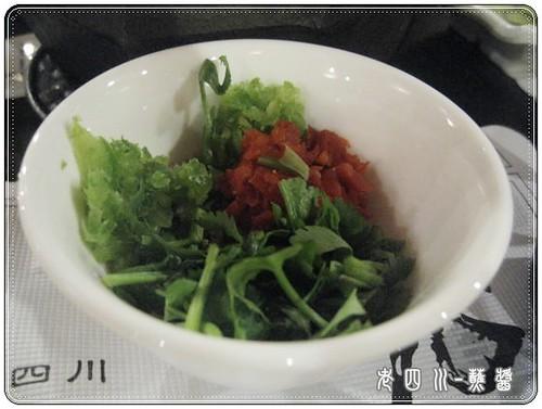 100427-老四川-蘸醬