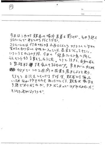 komadori-04-11-2.jpg