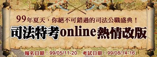 2010-05-05_103546.jpg