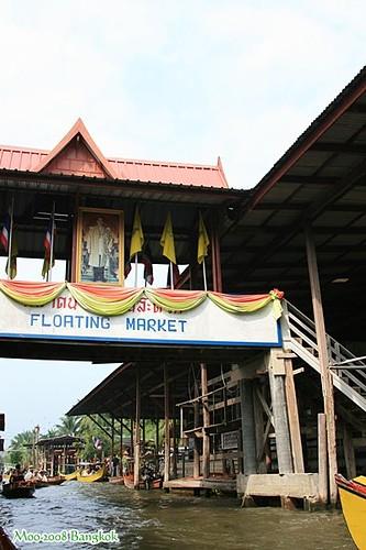 Dammnoen Saduak Floating Market-13