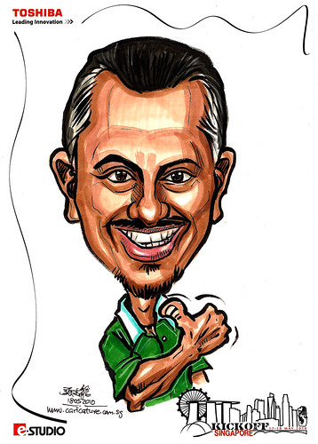 Caricature of Al Shaikh