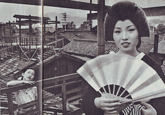 FEMINA july 1964 (StudioStrawberri) Tags: japan japanese 60s scan maiko geisha kimono 1960s