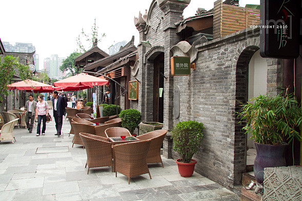 Kuanxiangzi Alley