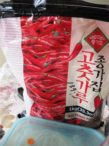 Korean Chili Powder