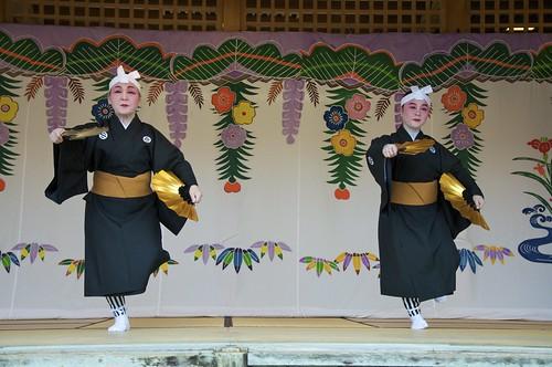Danza Okinawa