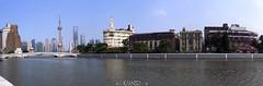 -2 (Kaiser-) Tags: city building architecture shanghai kaiser