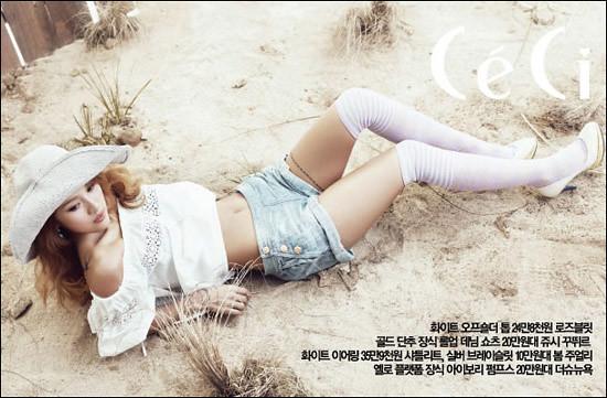 lee-hyo-ri-100527003