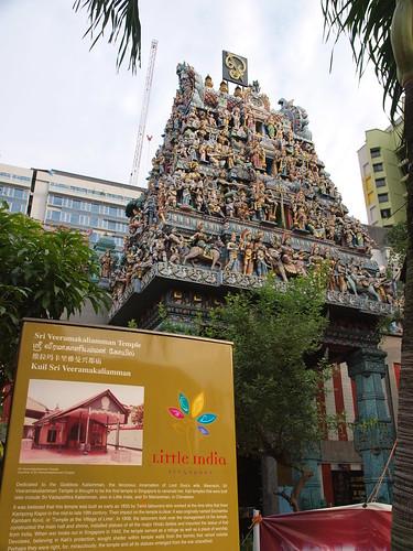 維拉瑪卡里雅曼印度廟