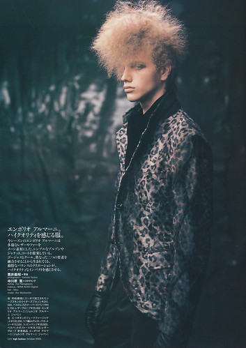 Roc Montandon5212(high fashion305_2005_10)