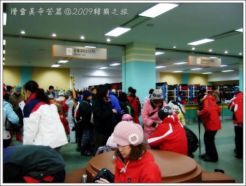 唐妮可☆吃喝玩樂過生活 拍攝的 20091224_滑雪真辛苦篇15。