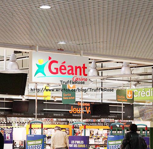 Geant-Aix en PCE-100513