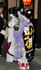 DSC_2963-a (photozaki) Tags: japan japanese kyoto traditional culture maiko geiko geisha kimono obi gion