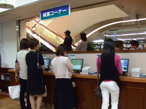 丸善&ジュンク堂書店 天満屋 11