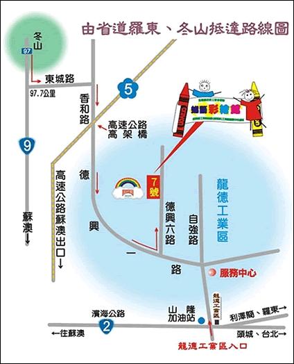 蜡藝彩繪館地圖1