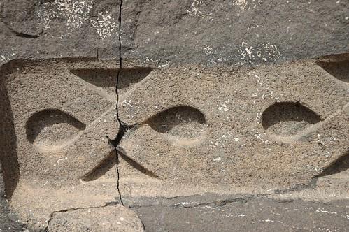 Tell Ain Dara Temple c.1300 Early Iron Age Syro-Hittite Orthostat (15)