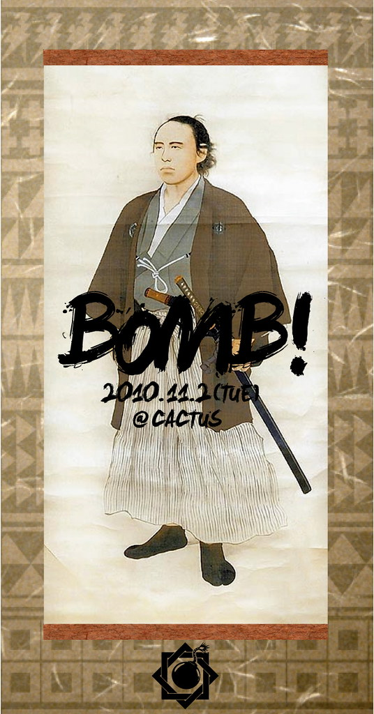 BOMB_1