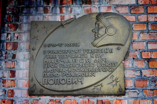 Pavlo Romanovych Popovych