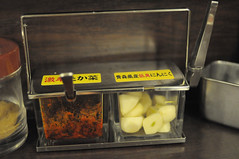 激辛高菜&低臭大蒜