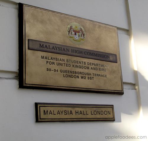 Malaysia-Hall