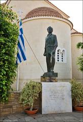 Μνημείο Μιχαήλ  Σάββα, Ακάκι