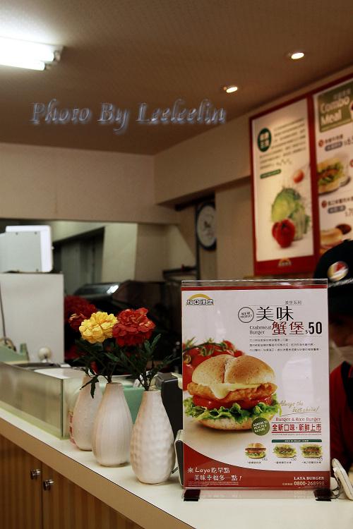 拉亞漢堡|台中中工路美食早午餐|台中brunch