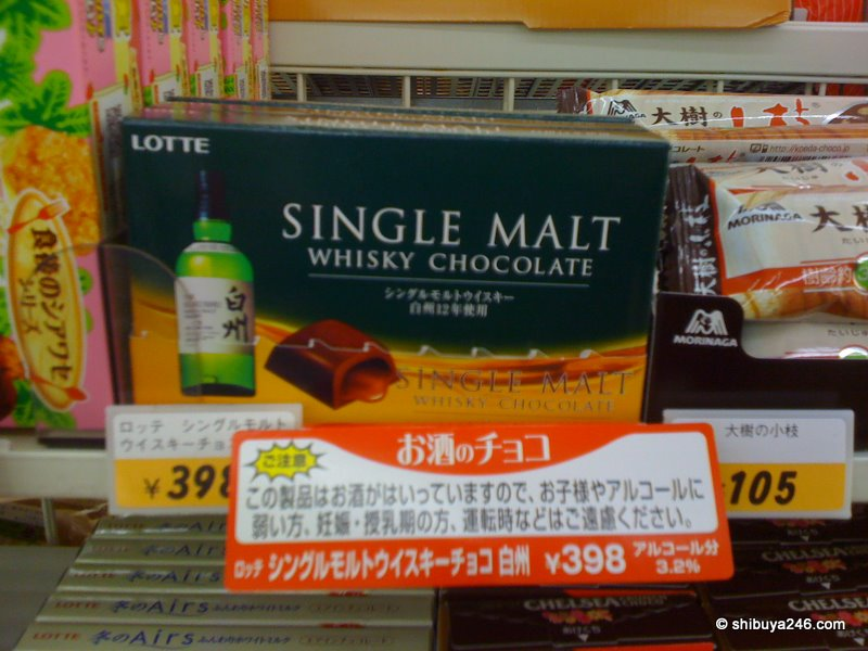 Single Malt whiskey chocolate. Now this is what everyman wants to come and have waiting for him. ^^