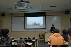 Maki Ueda,olfactory artist (whaleforset) Tags: kmd keio dp2