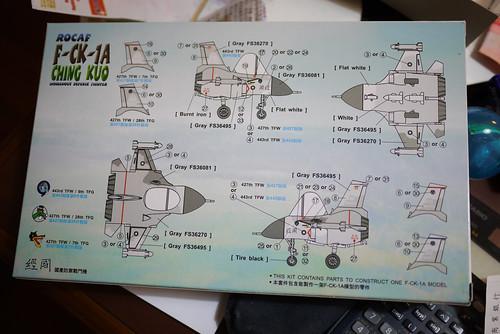 ROCAF F-CK-1A