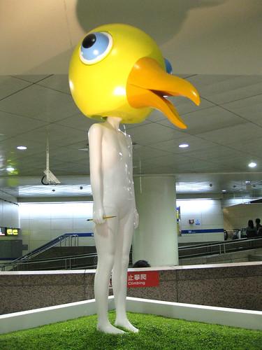20100129鳥人藝術_06