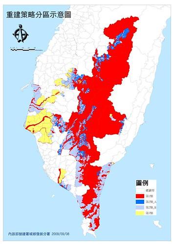 重建規劃分區之策略分區示意圖。圖片來源:營建署城鄉發展分署。