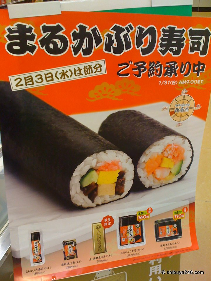 A poster showing the marukaburi sushi. Are you buying one this year?