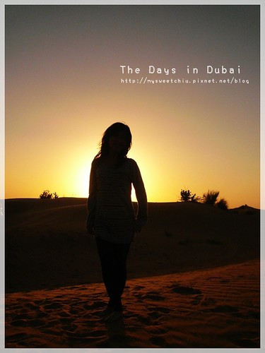 Days in Dubai4
