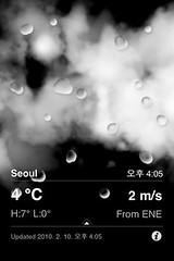 가장 아름다운 날씨 어플리케.. (Pengdo-oing) Tags: worldweather 아이폰 me2photo me2mobile
