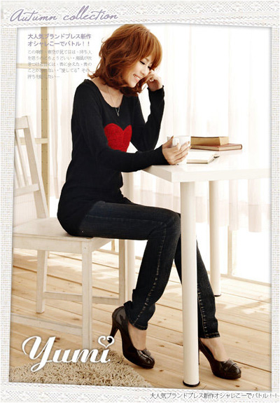 LOVE sweater dress black